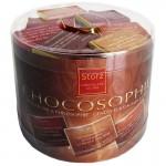 Storz-Taefelchen-Chocosophie-Schokolade-100-Stueck