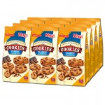 Griesson-Chocolate-Mountain-Cookies-Minis-125g-12-Stk